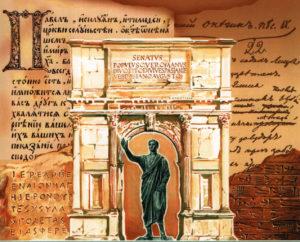 письменность древних греков